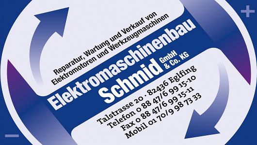 Elektromaschinenbau Schmid